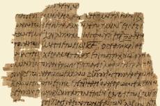 mark manuscript